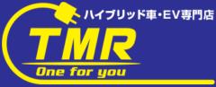 ハイブリッド車・EV専門店 株式会社 TMR【TOHOKU MOTOR RENTAL】